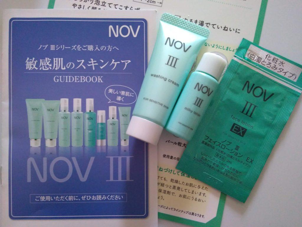 LDK1位ノブⅢ化粧水乳液洗顔料
