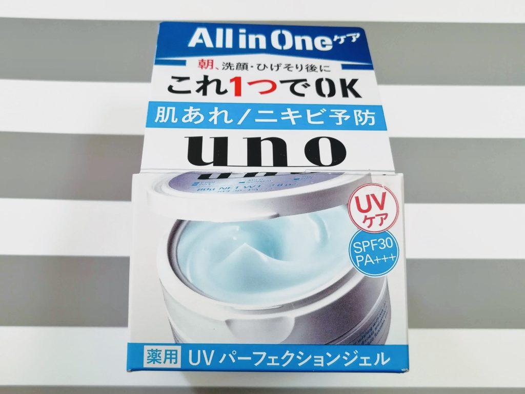 ウーノ UVパーフェクションジェル画像