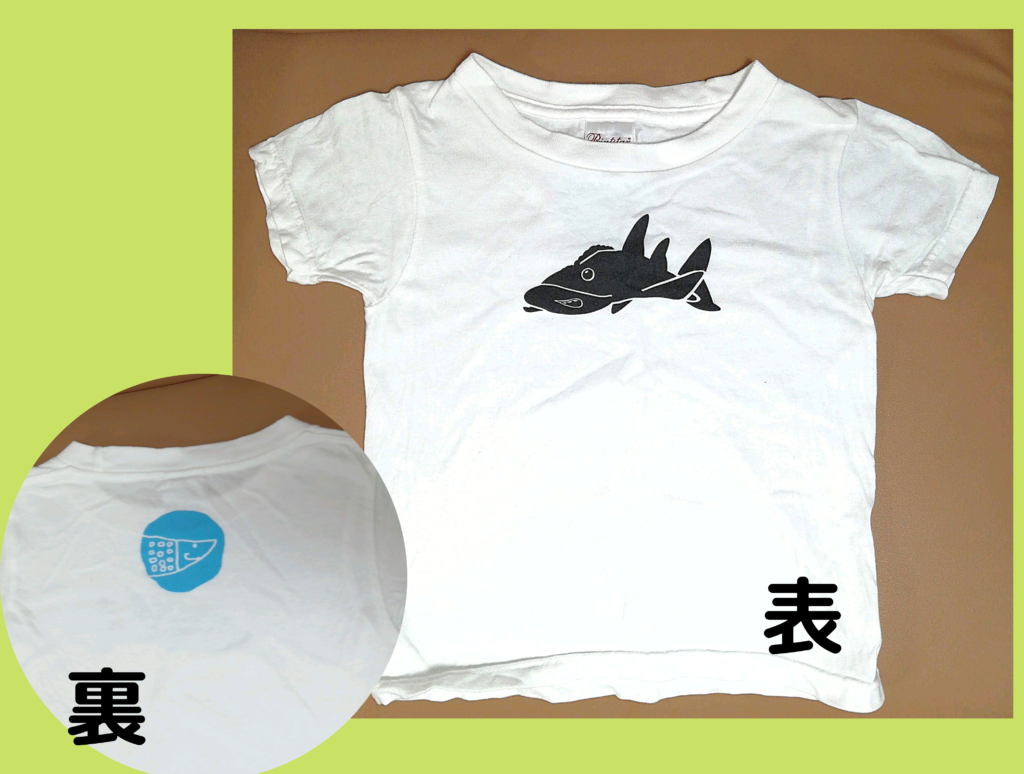 SATOUMI オリジナルTシャツ画像